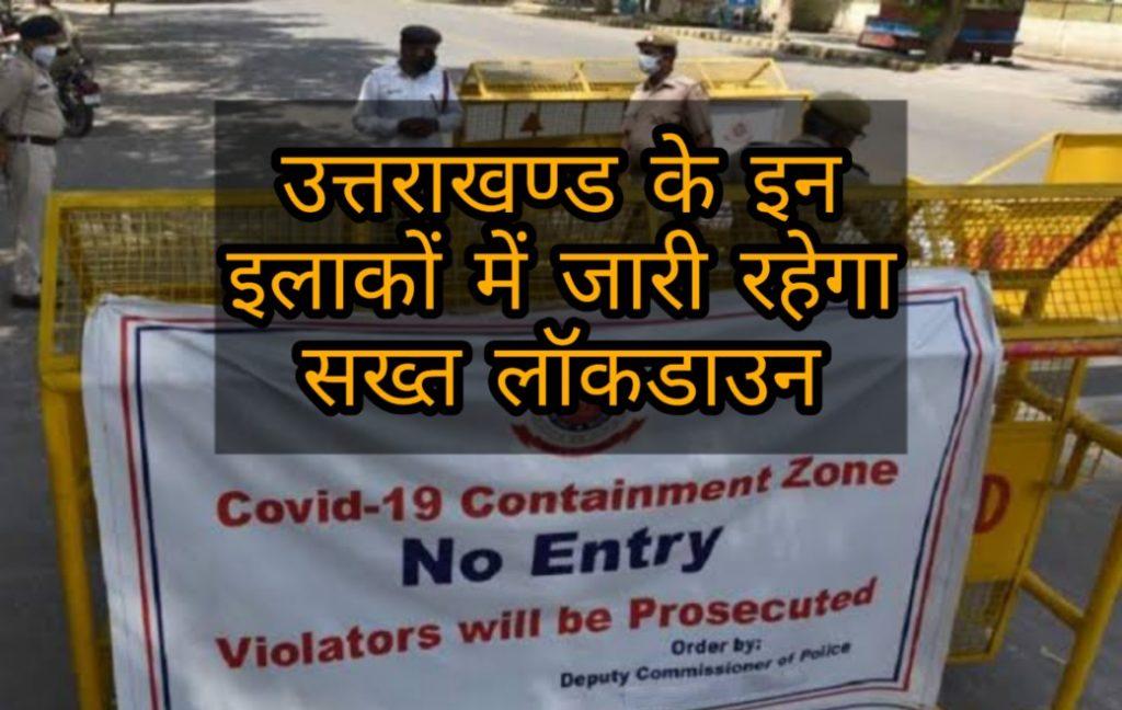 Uttarakhand Containment Zone