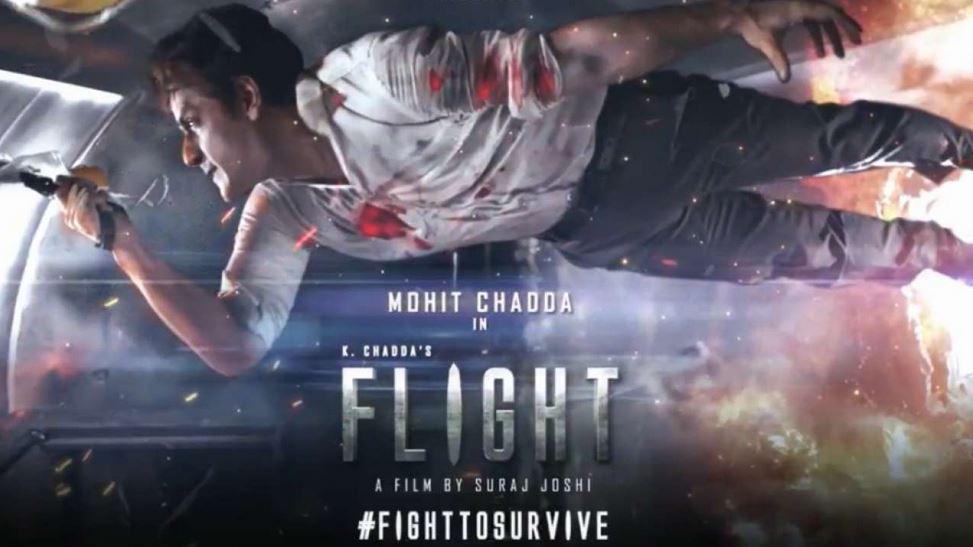 Flight March